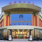 Wuqiang Hotel