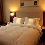 Xiamen Starway Premier Hotel International Exhibition Center