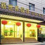 Dongyuan Fashion Holiday Hotel