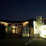 Yunquan Xiaozhu Hotspring Hotel