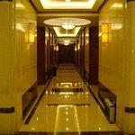 Jianyou Hotel Nanjing