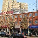 北京新四海賓館