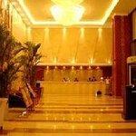 Hailuo Hotel