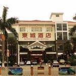 Wei Yue Hotel