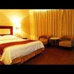 Nandao Holiday Hotel