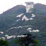 Feng Du Hotel