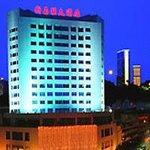 Chengshi Jiayuan Business Hotel