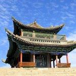 Gong Shang Hotel