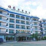 Tian Cheng Hotel
