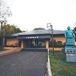 Kawayu-onsen Pastoral Hotel