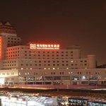 Andingmen Hotel (Star of Yunlong)
