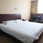 Qicai Yangguang Hotel Beijing Huangcun
