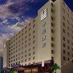 Teweisi Shishang Hotel