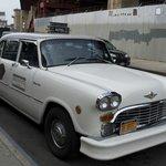 Complimentary cab service (1 mile radius)