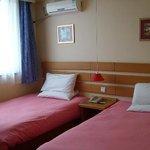 Home Inn (Zhengzhou Jingsan Road)