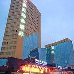 Wan Cheng Hotel