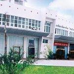 Dongshen Hotel