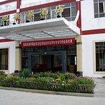 Chong Wu Resort Hotel