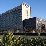 Eastern Pearl Hotel (Wuqing)