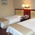 Yueyang International Hotel