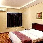 Hongbo Hotel