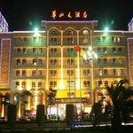 Zhongdu Express Hotel