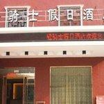 Fast 109 Hotel Wuhu Zhongshan Road