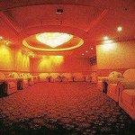 Lanshan Hotel