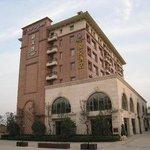 Jitai Hotel Shanghai Changyang Road