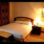 Lintong Grand Hotel