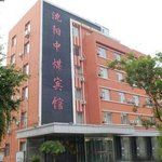 Jianianhua Hotel (Middle Street)