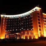 Kailida Hotel