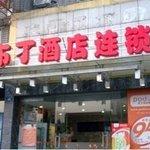 Pod Inn Hangzhou Gulou
