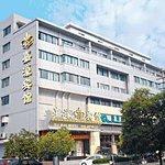 Jiahao Hotel