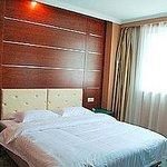 Zhongcai Hotel