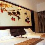 Wenxin99 Business Hotel