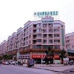 Liangyou Express Hotel