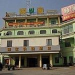 Jinbaihe Hotel