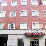 Junhe Hotel