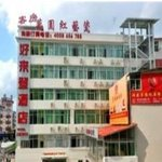 Haolaideng Business Hotel