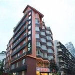 Chengxing Business Hotel