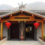 Longyang Hotel