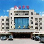 Zhangdian Hotel Photo