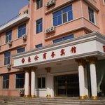 Qianhai Business Hotel