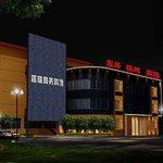 Yangchun Hotel