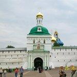 Monasterio Troiste-Serguelev