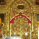 Vista de cerca del Sancta Santorum del Iconostasio