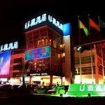 Hanxiangju Hotel