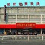 Jichuan Hotel