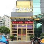 上海錦江之星魯迅公園店